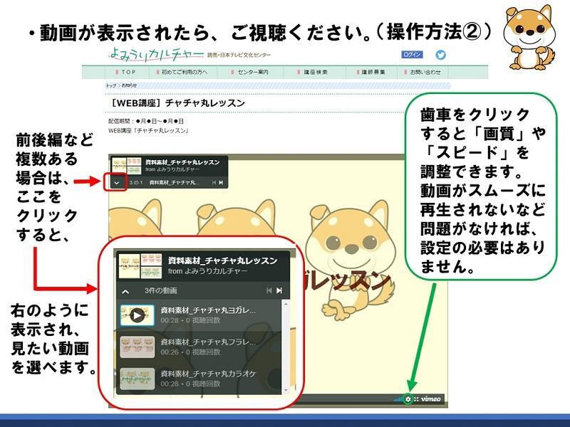 スライド05_800-600.jpg