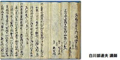 古文書200-400.jpg