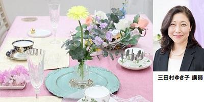 おうちでお花を楽しむ400-266.jpg