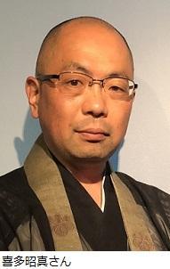 喜多昭真さん190-302.jpg