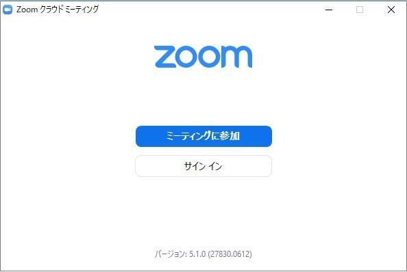 zoomダウンロード3_594-398.jpg