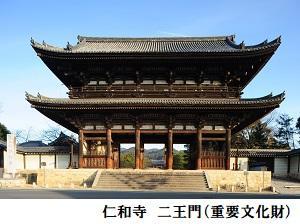 ①二王門(重要文化財)300-224.jpg