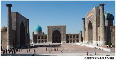 ウズベキスタン_400-207.jpg