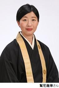 スイーツ巡礼★鷲尾龍華(石山寺)190-284.jpg
