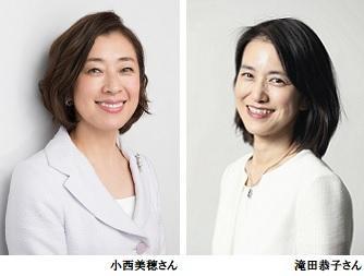 小西さんと滝田さん.jpg