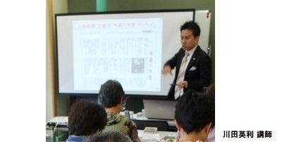 大宮_株式400-200-2.jpg