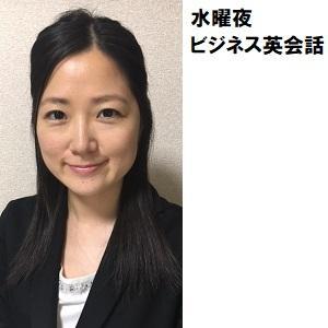 水曜夜・ビジネス英会話.jpg
