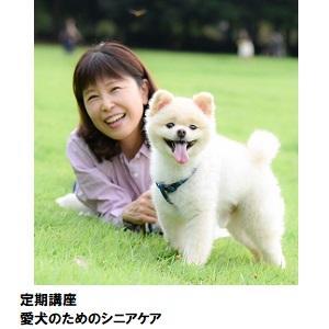 八王子02_「愛犬のためのシニアケア」.jpg