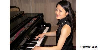 大宮_ピアノ400-200-2.jpg