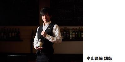 ワイン200-400.jpg