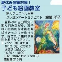 812_大森_絵画.jpg
