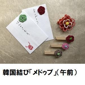 川崎07_メドゥプ.jpg
