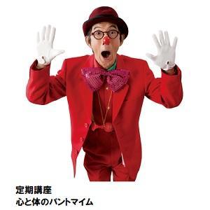 八王子08_パントマイム.jpg