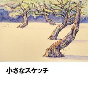 浦和05_すけっち.jpg