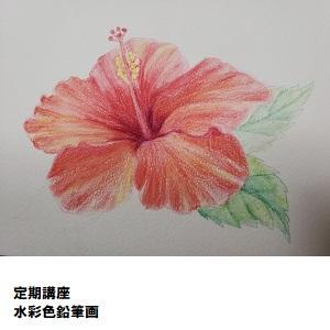 町屋06_水彩色鉛筆画.jpg