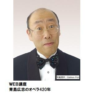 横浜16_(青島広志のオペラ講座).jpg