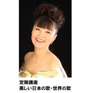 01美しい日本の歌・世界の歌.jpg