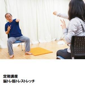 錦糸町12_脳トレ.jpg