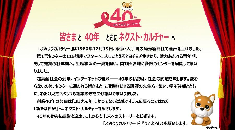 本番用_修正_看板900-499.jpg