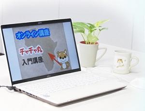 オンライン300-230.jpg