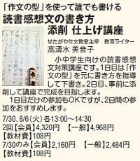 730_荻窪_読書.jpg