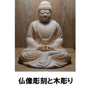 大宮12_仏像.jpg
