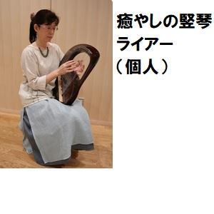 横浜11_ライアー.jpg