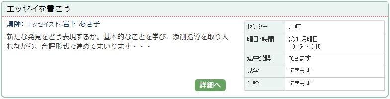 川崎1_エッセイ1016.jpg