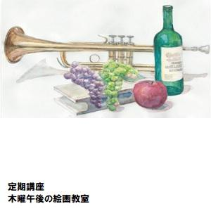 錦糸町11_絵画.jpg
