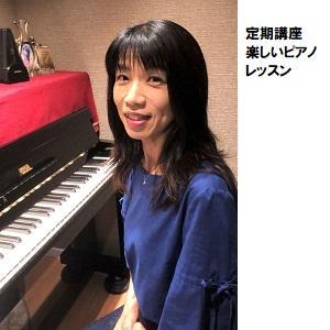 大森04_ピアノレッスン.jpg