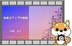 大森_河﨑京子先生240-153.jpg