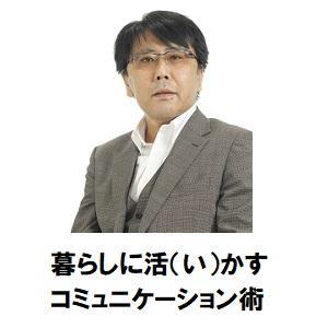 川口02_コミュニケーション.jpg