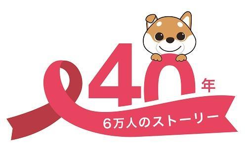 40th_Logo500-312.jpg
