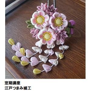 荻窪08_江戸つまみ細工.jpg