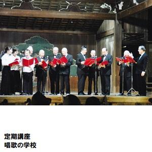 錦糸町06_唱歌の学校.jpg
