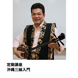 07(沖縄三線入門).jpg