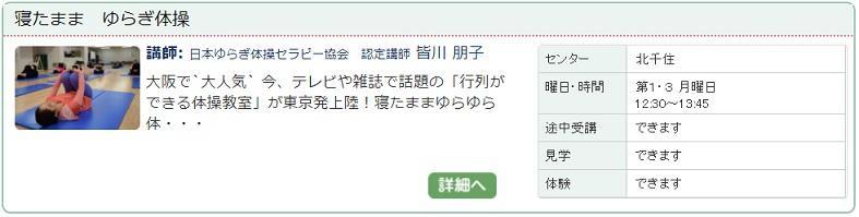 北千住3_ゆらぎ1018.jpg