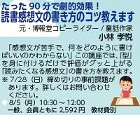 805_大森_読書.jpg