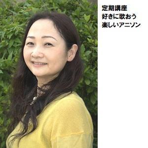 荻窪04_好きに歌おう楽しいアニソン.jpg