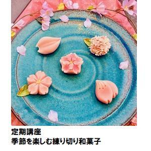 05大森・和菓子.jpg