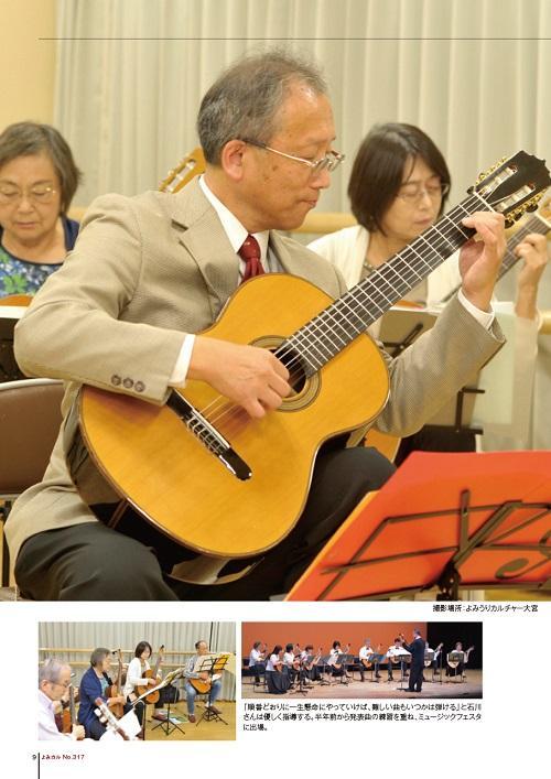 ギター表紙500-707.jpg