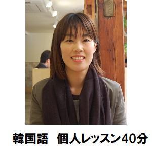 浦和06_韓国語.jpg
