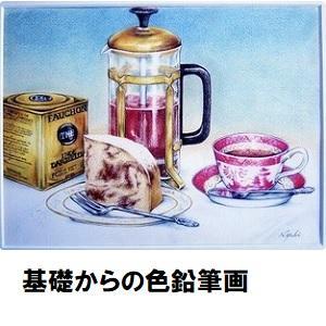 横浜06_色鉛筆.jpg