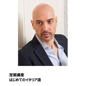浦和06_はじめてのイタリア語.jpg