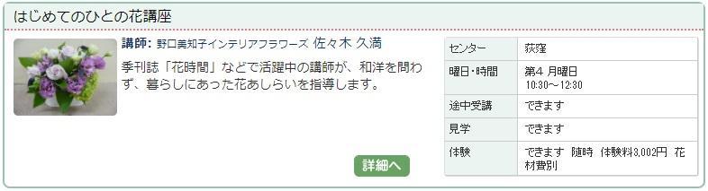 荻窪03_はじめて0121.jpg
