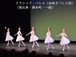 15-15.16_クラシックバレエ谷桃子バレエ団_眠りの森の美女より恵比寿 300替2.jpg