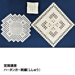 川口08_ハーダンガー刺繍.jpg