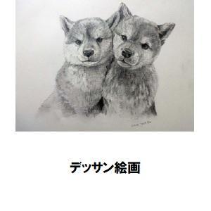 デッサン絵画.jpg