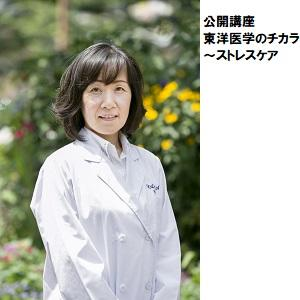 大森01_東洋医学.jpg