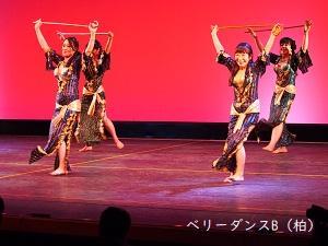 13-3_ベリーダンスB_アサヤ柏300.jpg